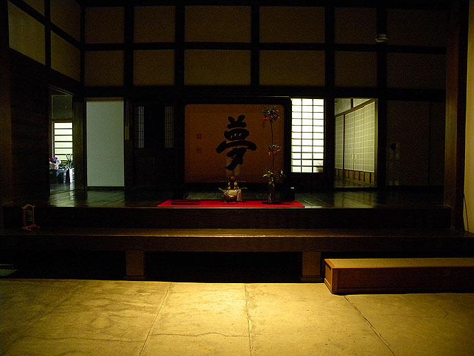 06高台寺ss.jpg